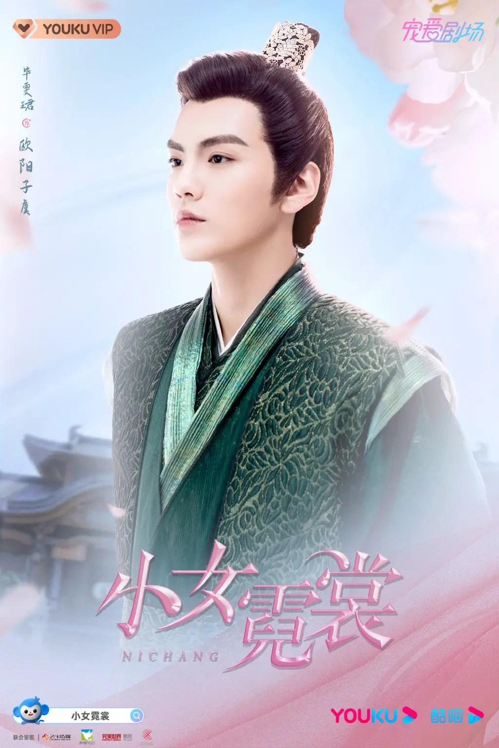 Bi Wen Jun