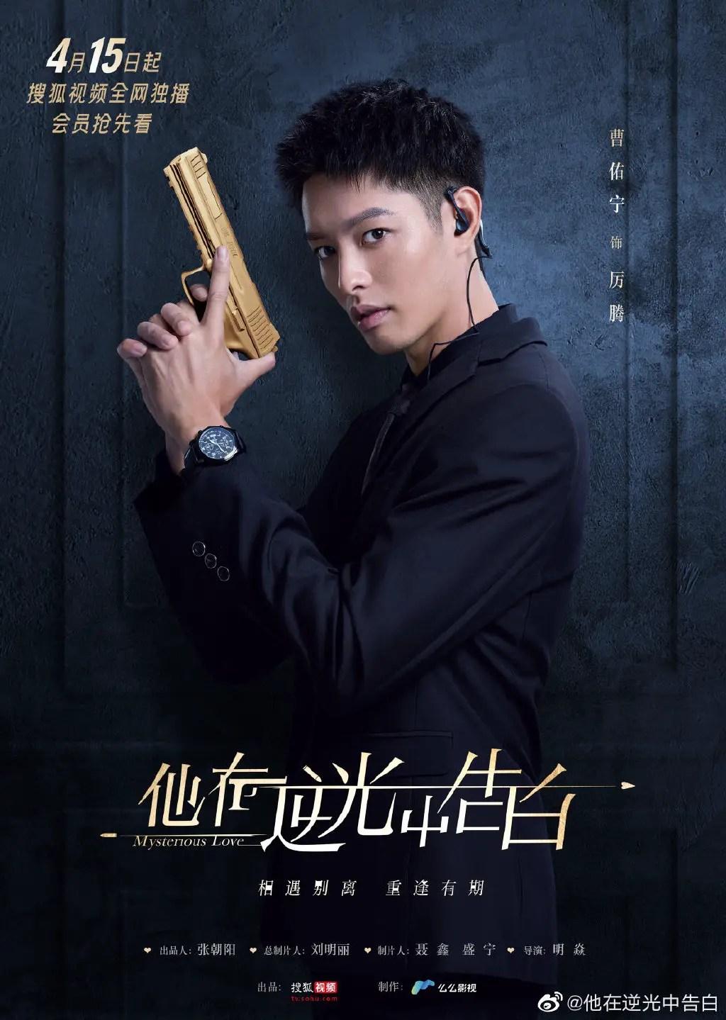 Cao You Ning
