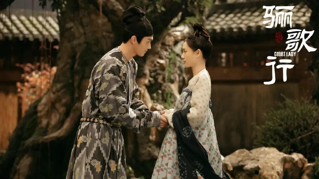 Court Lady Chinese Drama Still 1