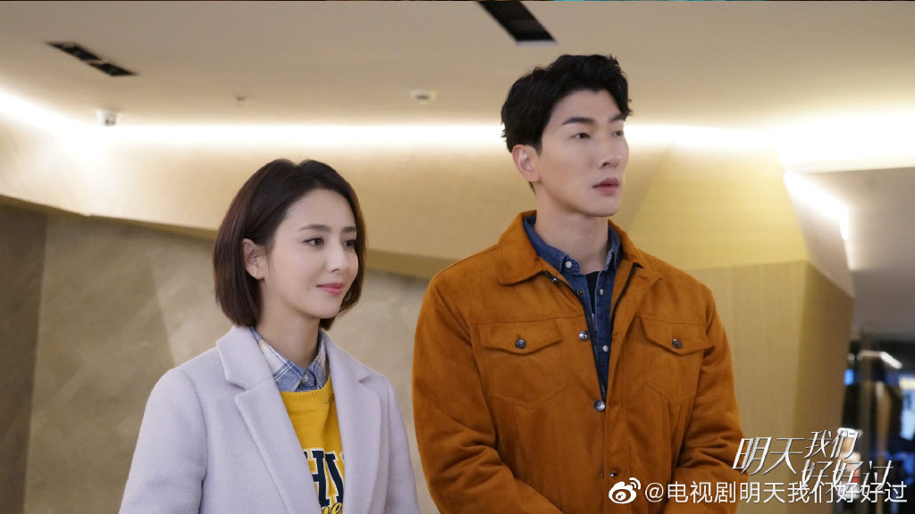 Good Every Day Chinese Drama Still 1