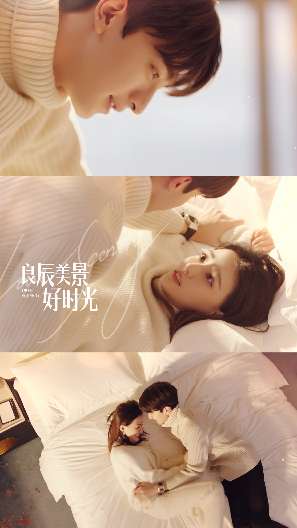 Love Scenery Chinese Drama Still 2