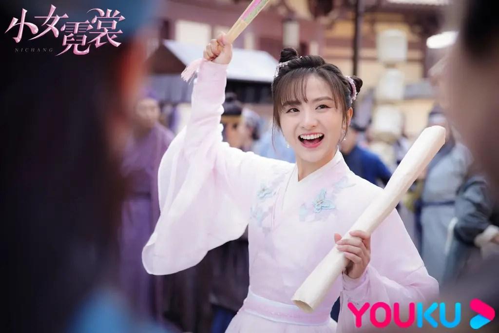 Ni Chang Chinese Drama Still 1