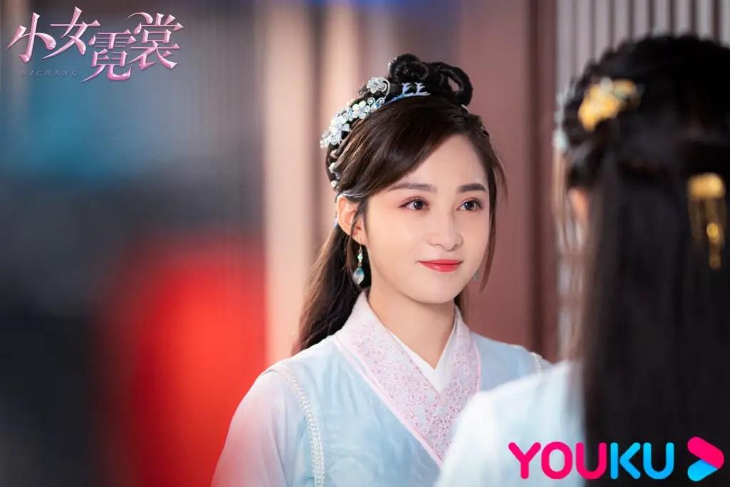 Ni Chang Chinese Drama Still 3