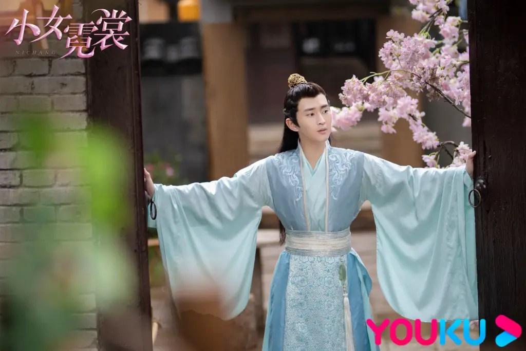 Ni Chang Chinese Drama Still 4