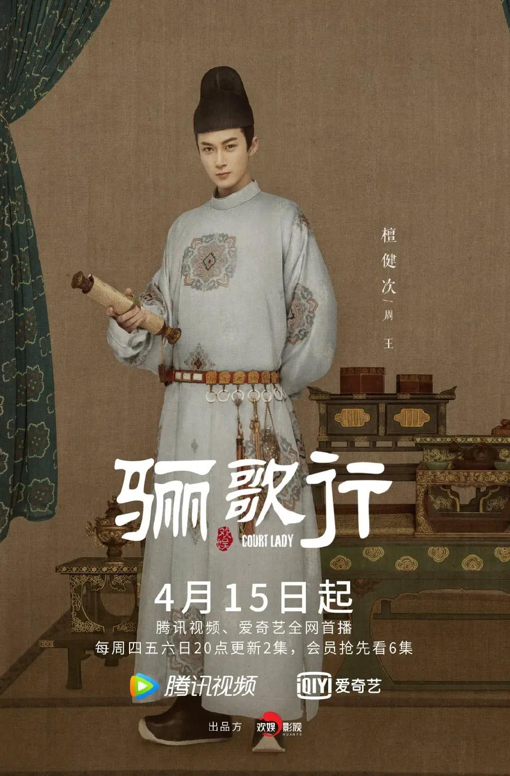 Tan Jian Ci