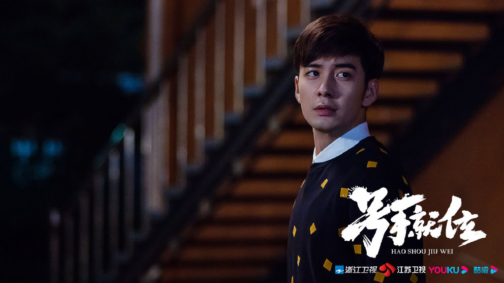 The Glory Of Youth Chinese Drama Still 2