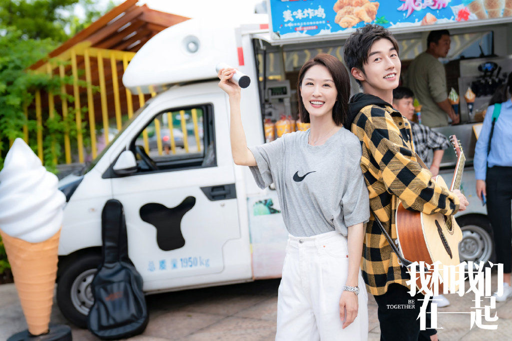 Be Together Chinese Drama Still 4