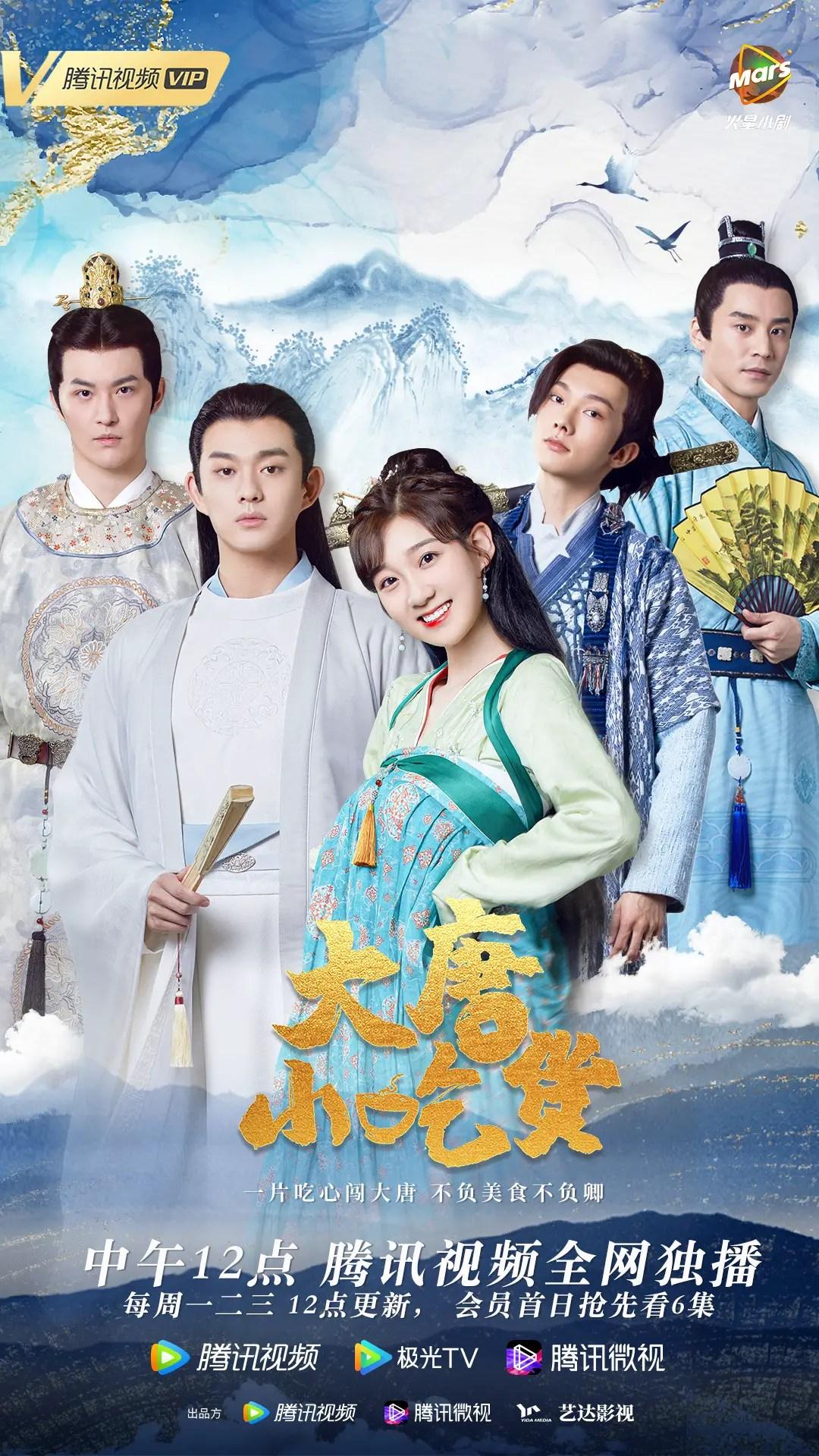 Gourmet in Tang Dynasty Drama Poster