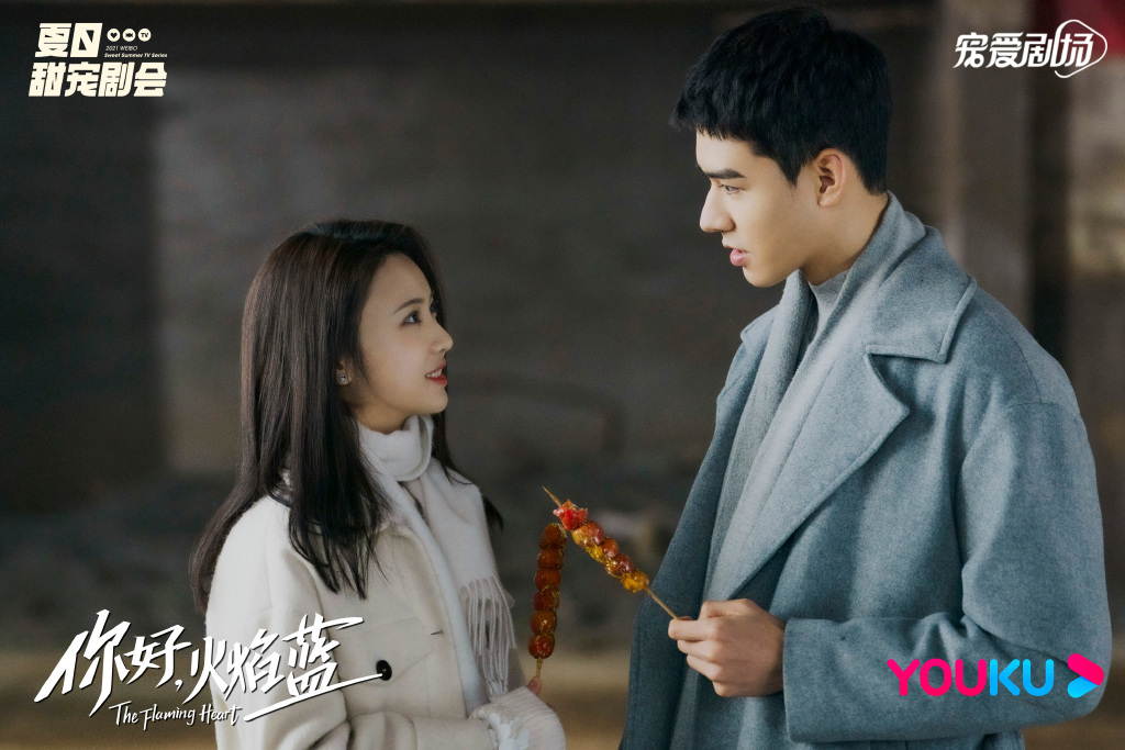 The Flaming Heart Chinese Drama Still 1