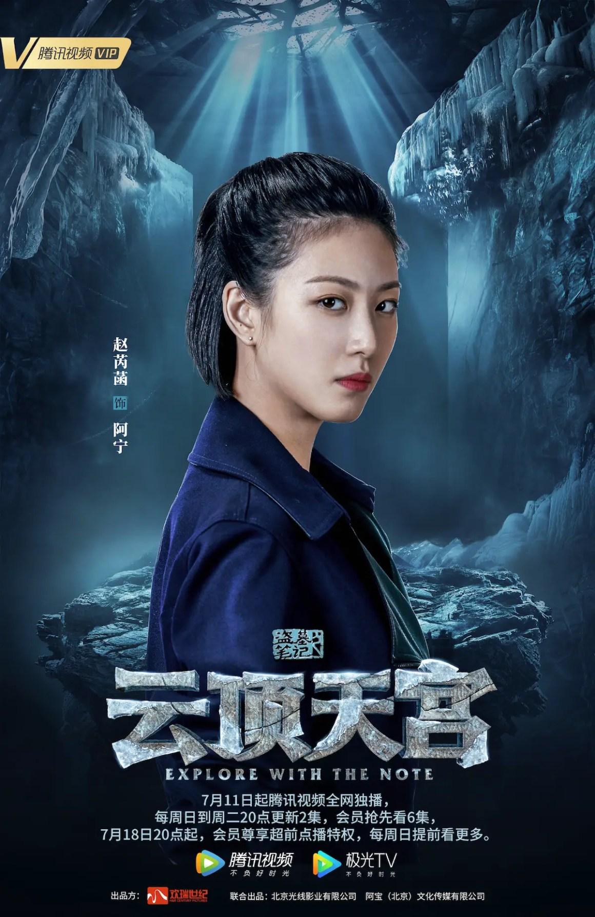 Zhao Rui Han