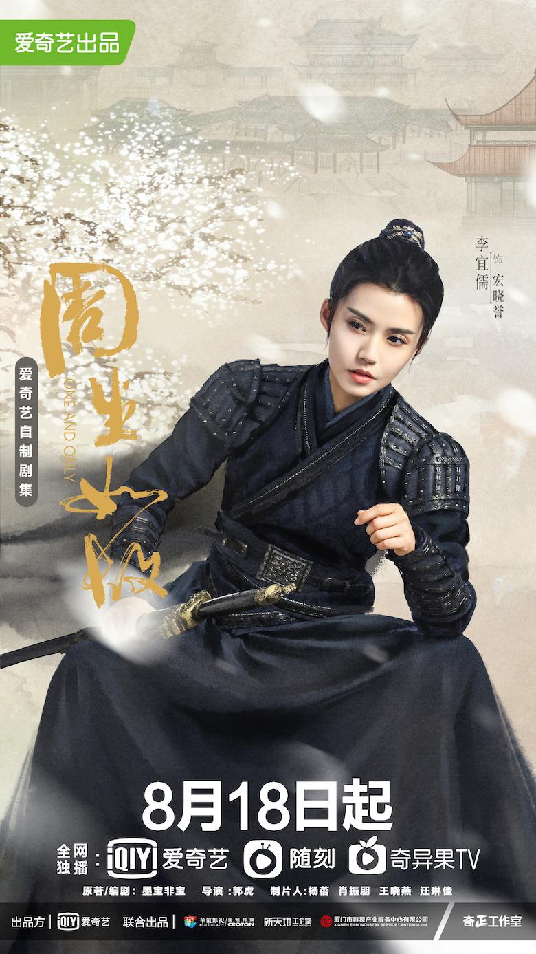 Li Yi Ru