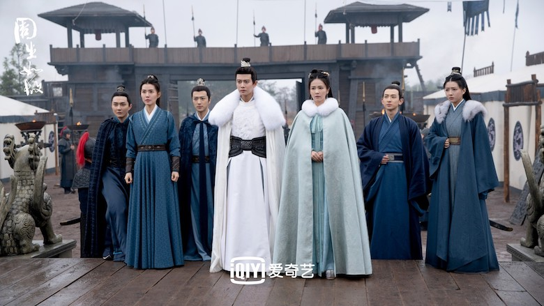 One And Only Chinese Drama Still 1