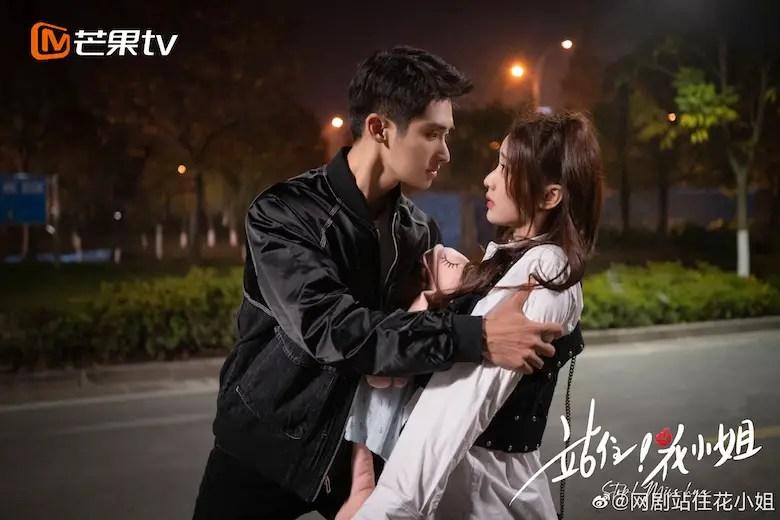Stop Miss Hua Chinese Drama Still 1