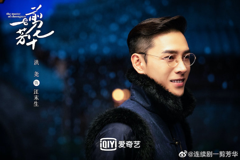 The Master of Cheongsam Chinese Drama Still 3