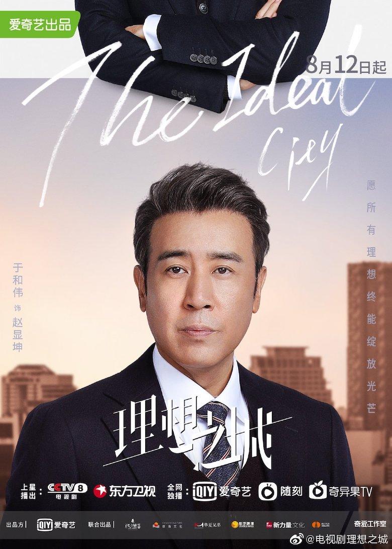 Yu He Wei