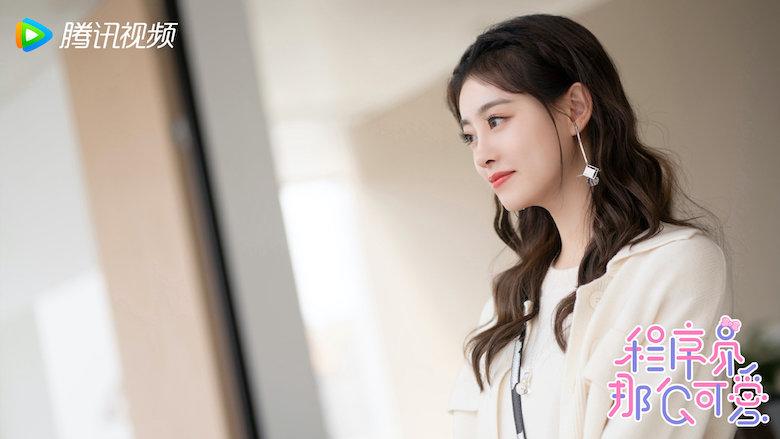 Cute Programmer Chinese Drama Still 2