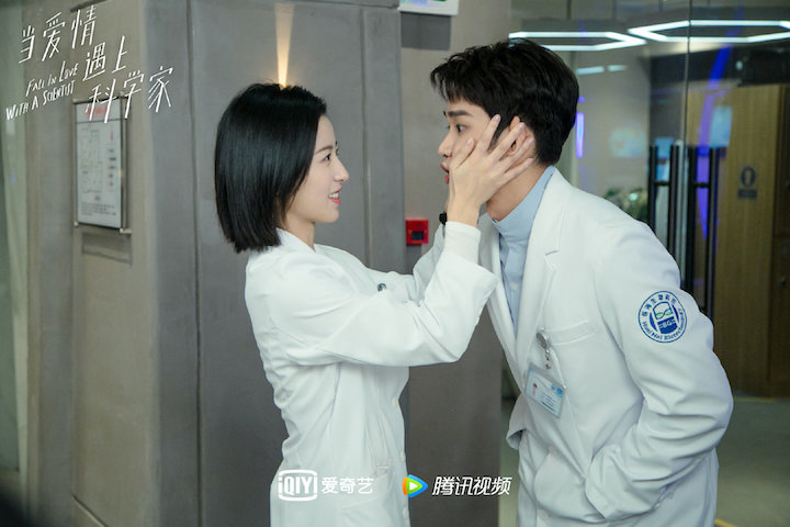 Fall In Love with a Scientist Chinese Drama Still 2