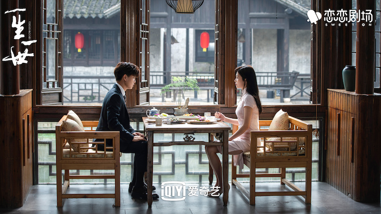 Forever And Ever Chinese Drama - C-Drama Love - Show Summary