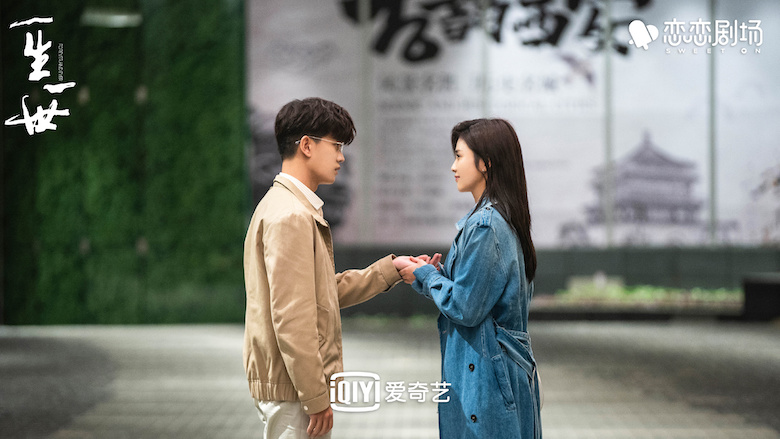 Forever And Ever Chinese Drama Still 2