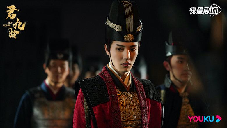 Jun Jiu Ling Chinese Drama Still 4