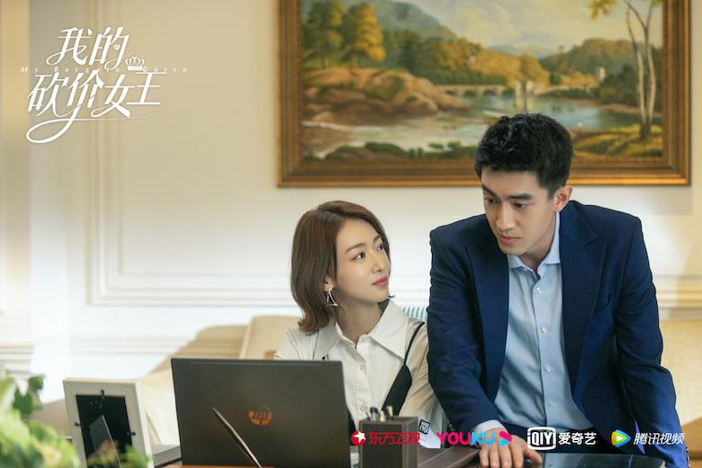 My Bargain Queen Chinese Drama Still 1