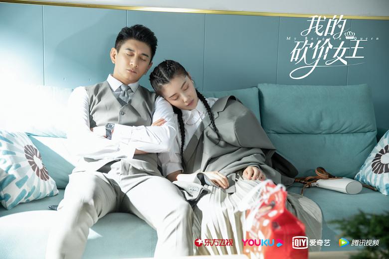 My Bargain Queen Chinese Drama Still 2