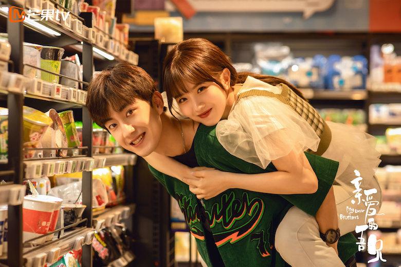 My Dear Brothers Chinese Drama Still 4