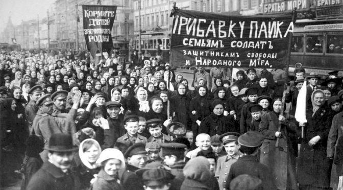 Evropa u traganju za sobom, horizonti 1917-2017 (prvi dio)