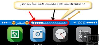 متجدِّد: جميع برامج وأدوات السيديا الخاصة بـ iOS8 تجدونها هنا