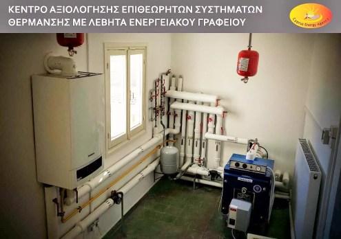 CENTER BOX EVALUATION (2)