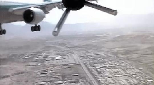 drone near miss