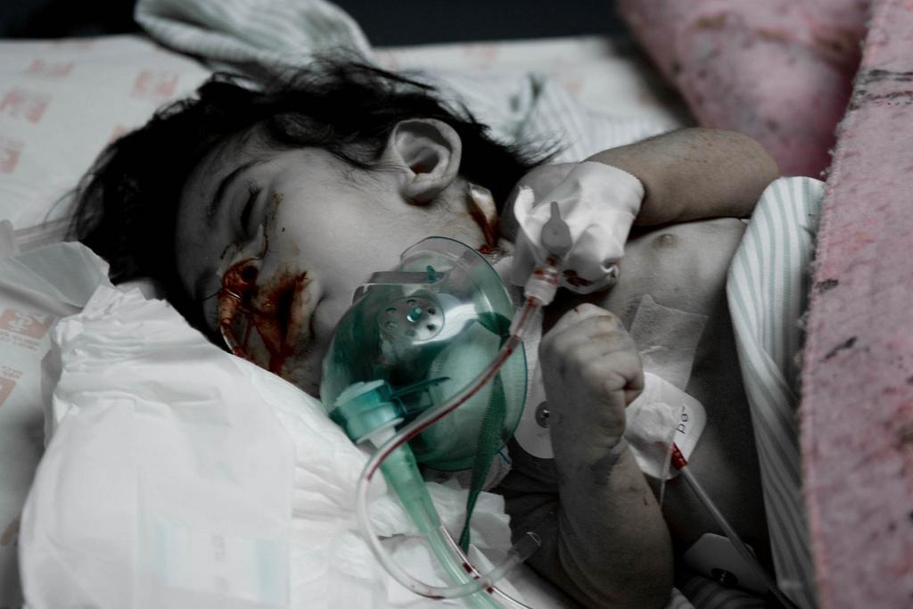 Palestinian child 1