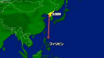 """北朝鮮""""人工衛星""""石垣島上空付近も通過か 日本テレビ系(NNN) Yahoo ニュース"""