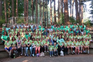 Twilight Camp 2017