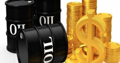 Nigeria To Sell Less Oil In July