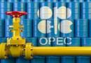 Nigeria's oil output 360,000bpd lower than OPEC quota