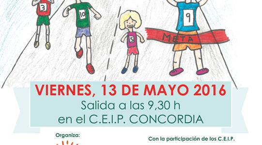 III Carrera escolar San Isidro - CEIP Concordia - 2016