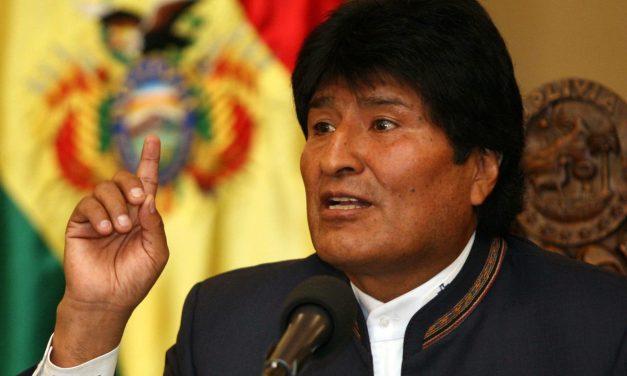 """""""Bolivia: crecimiento económico 2016"""""""