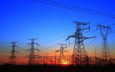 Brasil y la geopolítica de la energía: sobre la venta de Electrobrás