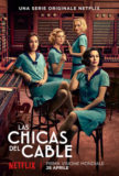 Cable Girls season 2 / 2017年