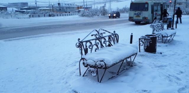 dünyanın en soğuk ülkesi