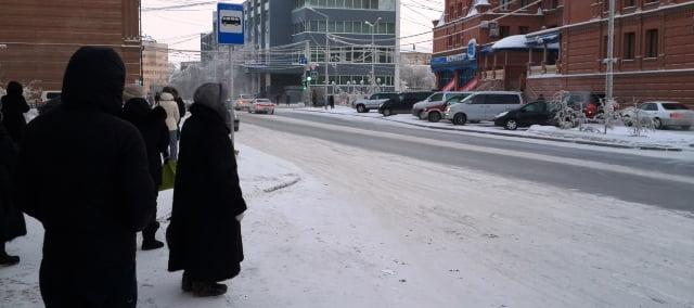 en soğuk şehir