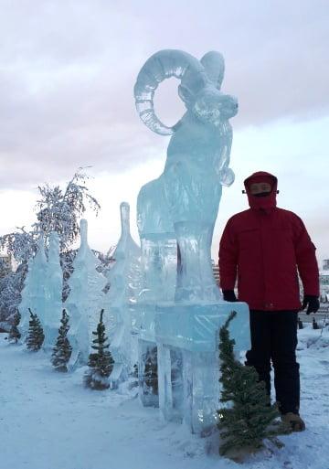 dünyanın en soğuk kenti