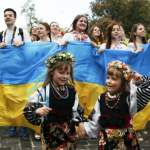 Ukrayna pasaportsuz kimlikle seyahat