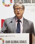 Bill Gates di Microsoft a Tokyo