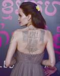 Angelina Jolie alla prima di New York per la prima volta che hanno ucciso mio padre al DGA Theater