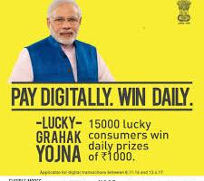 Lucky Grahak Yojana, Digi Dhan Vyapar Yojana, Digital Payments, Promotion, consumer, bank customer , digital, mode, method, lucky draw, cash prize, digital payment, prize structure, NPCI, UPI,USSD, AEPS, prize winners, prize status, check, winner