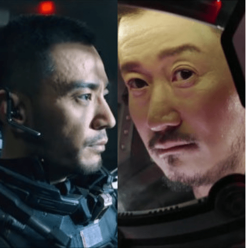 Wandering Earth on Netflix