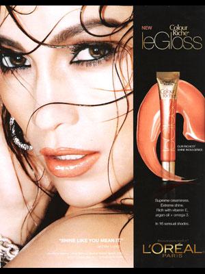 Jlo skin care commercial jidimakeup jennifer lopez singer actress celebrity endorts altavistaventures Gallery