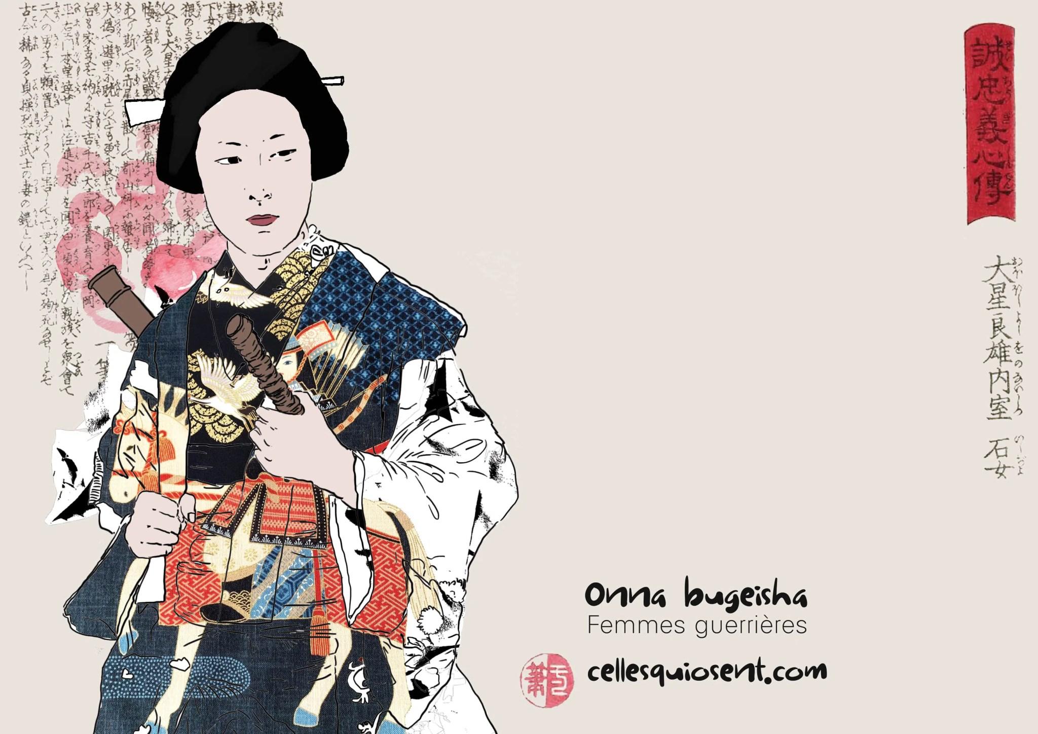 Onna-bugeisha-femmes-guerrieres-celles-qui-osent-CQO